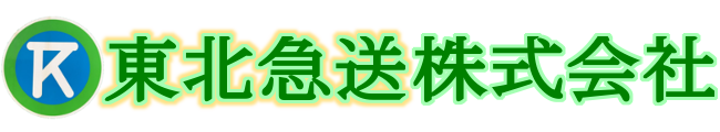 【送料無料】クリスタル90カウンター下キャビネット【国産】レンジ台 収納【大川家具】